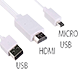 Usb_cables_eplace.gr_