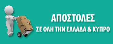 text-block-apostoles-eplace.gr