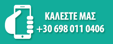 text-block-phone-eplace.gr
